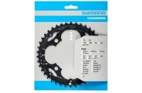 SHIMANO Klinge 48T FC-M361 8 Gear 104mm Sort